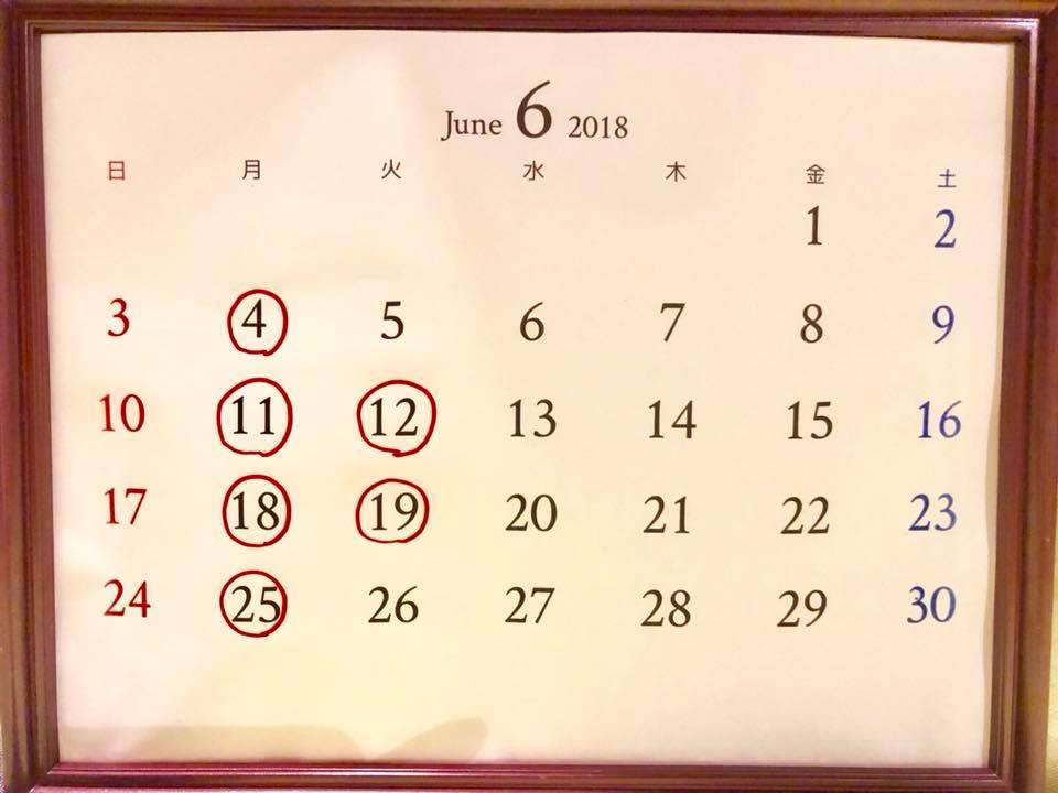 六月の定休日のカレンダー